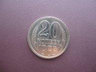 20 копеек 1969 АЦ Редкая  Оригинал UNC Из набора
