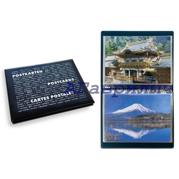Leuchtturm альбомы для открыток