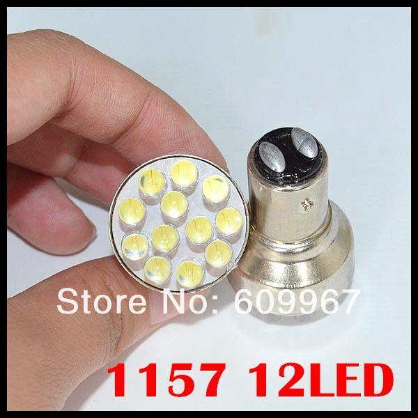 Светодиодная авто лампа 12 диодов двух контактная