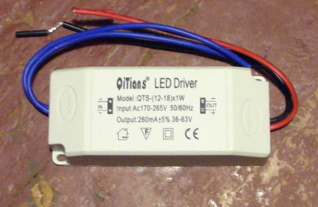 Драйвер для Led ламп 12 - 18 вт, с 220в на 36 - 63в
