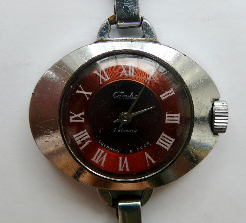 Стоимость ссср часы слава цена ч стоимость часа 1