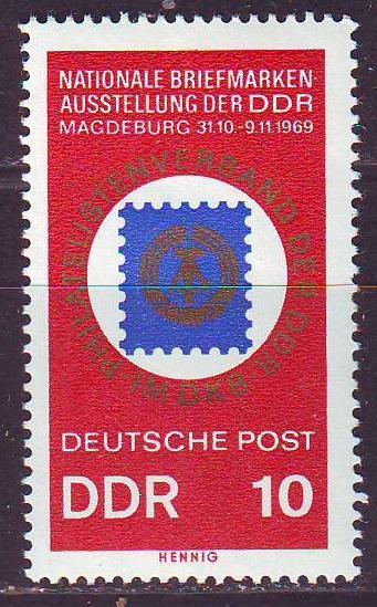 ГДР 1969 - Национальная филателистическая выставка *20 лет ГДР* Магдебург`69