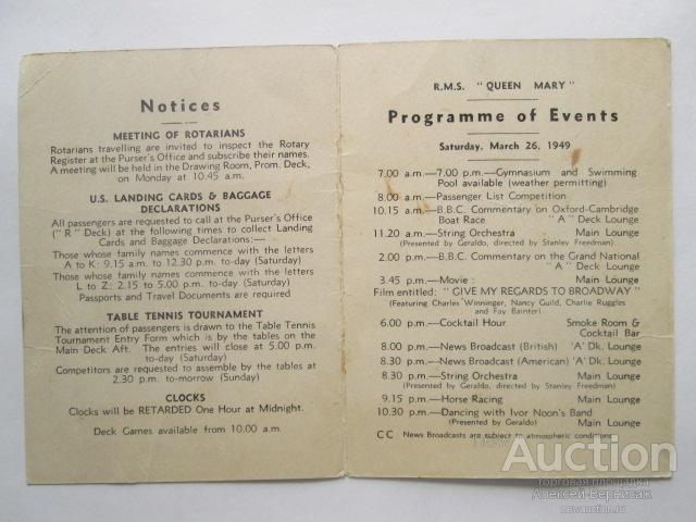"""R.M.S.  """"QUEEN  MARY""""  Programme  of  Events  1949"""