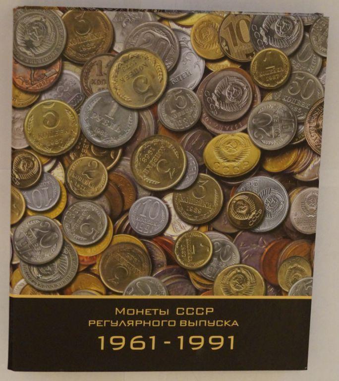 Юбилейные монеты 10 рублей цена и список всех юбилеек по
