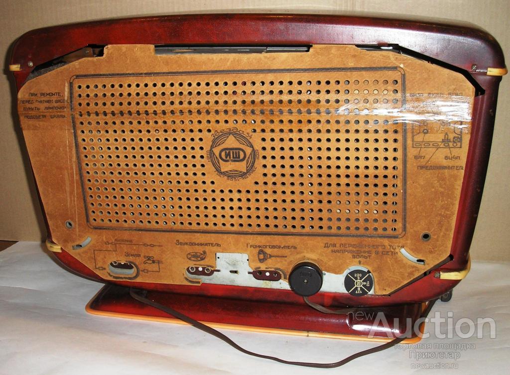 """Радиоприемник """"ЗВЕЗДА"""" 1954г! РАБОЧИЙ! СОХРАН! РЕДКОСТЬ!"""