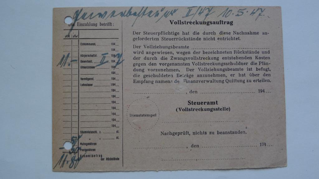 Почта.Наложенный платеж.Германия.1947 г.
