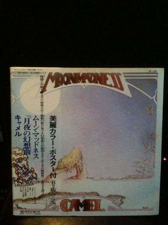 Пластинка Camel 1976 Moonmadness Japan