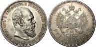 1 рубль 1888 (АГ). UNC. Биткин # 71