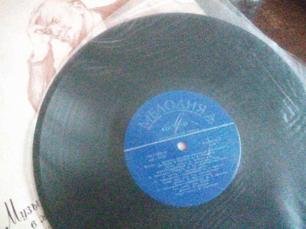 виниловая пластинка. Музыка в жизни Ленина в 1954г.