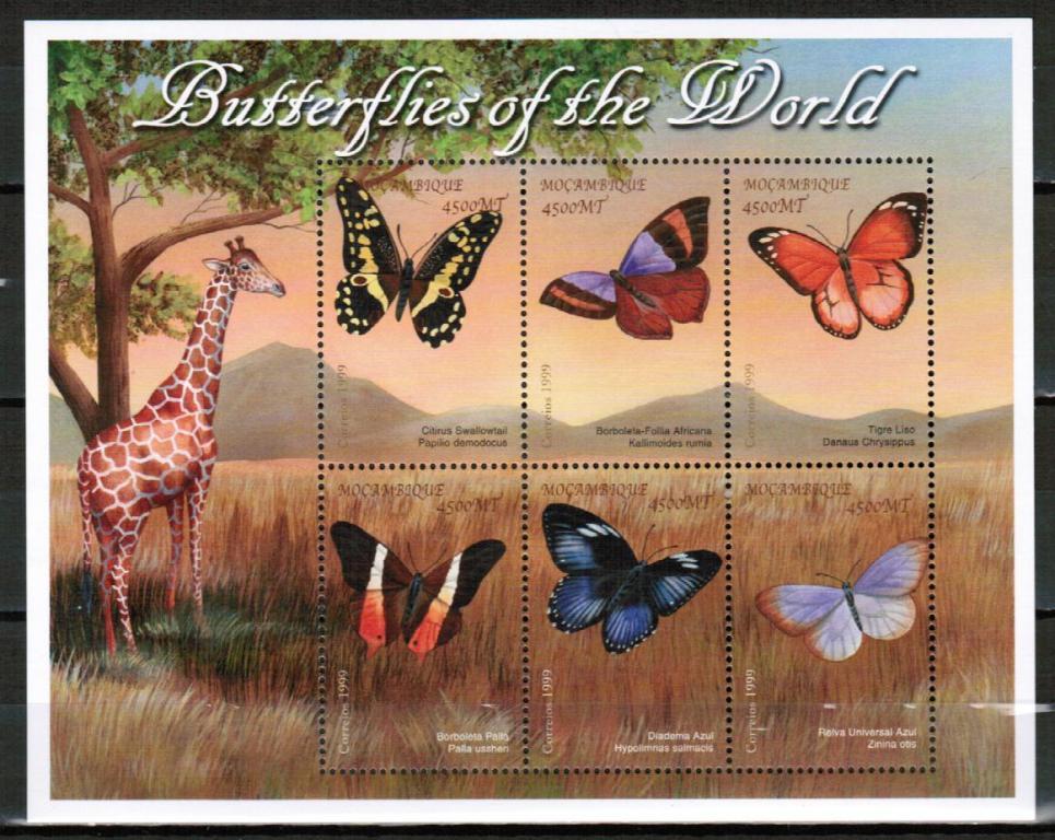 Мозамбик 2000 Бабочки Жирафы м/л**