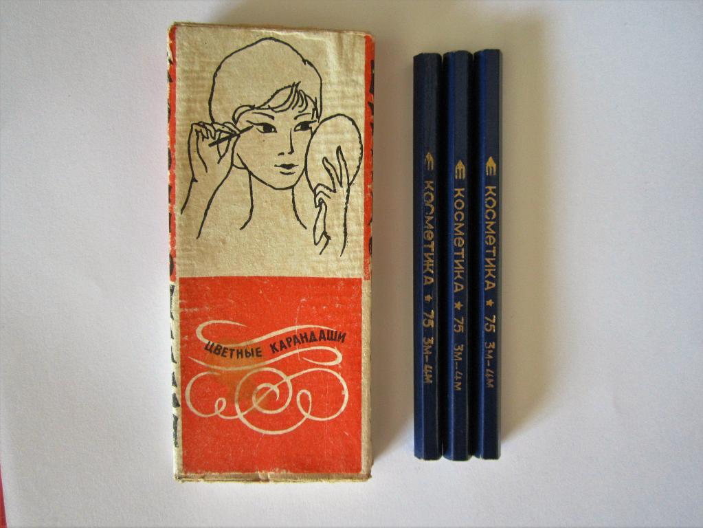 "Косметика ""Цветные карандаши "" карандаш для глаз СССР ВИНТАЖ 1969 г ЦЕНА ЗА ВСЕ"