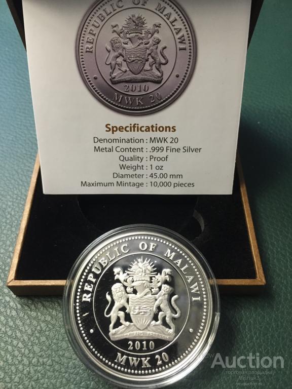 Монета 20 квача Малави.Серия