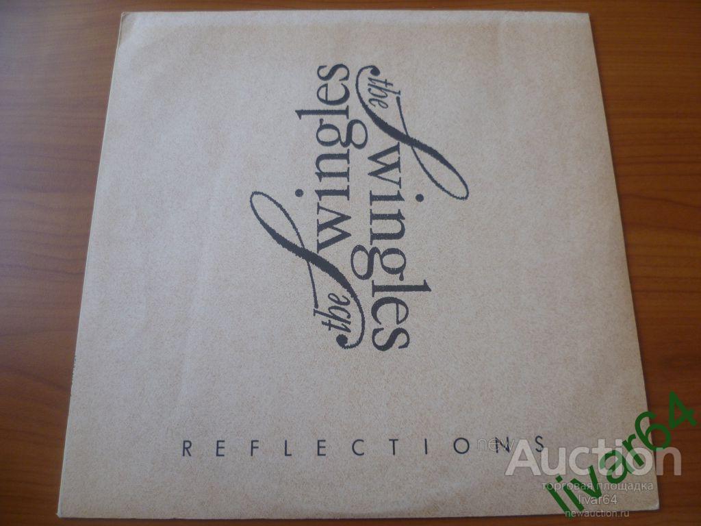 LP THE SWINGLES - REFLECTIONS (EX+...NM-) Balkanton