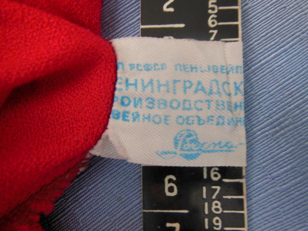 Детское платье  винтаж СССР