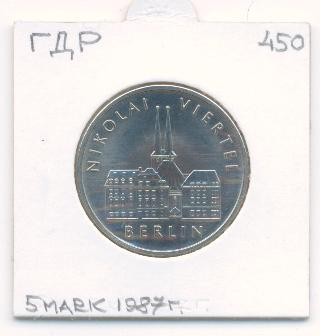 ГДР 5 марок 1987 Берлин UNC