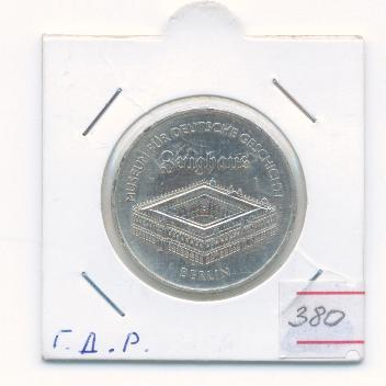 ГДР 5 марок 1990 Берлин UNC