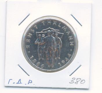 ГДР 10 марок 1986 Тельман UNC