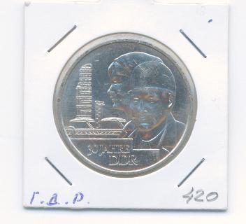 ГДР 20 марок 1979 30 лет ГДР UNC