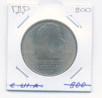 ГДР 20 марок 1972 Шиллер UNC