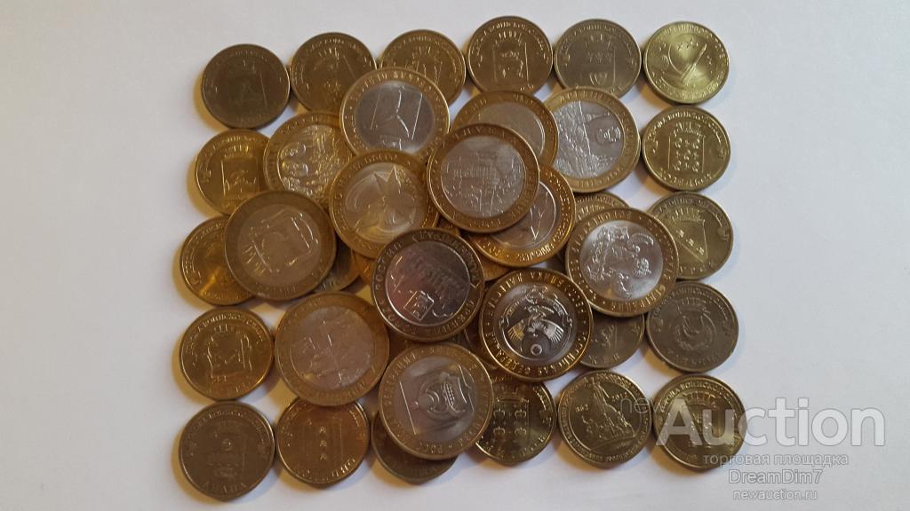 суставе поздравительная открытка 45 юбилейных рублевых монет тело