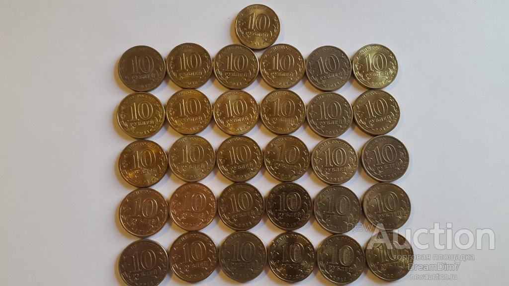 поздравительная открытка 45 юбилейных рублевых монет