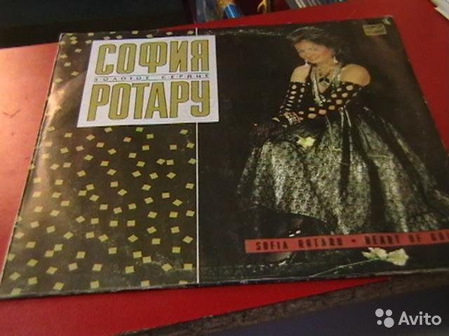Винил София Ротару-золотое сердце