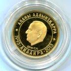 Абхазия. 50 апсар 2013 года. Тираж 99 экземпляров. Золото.