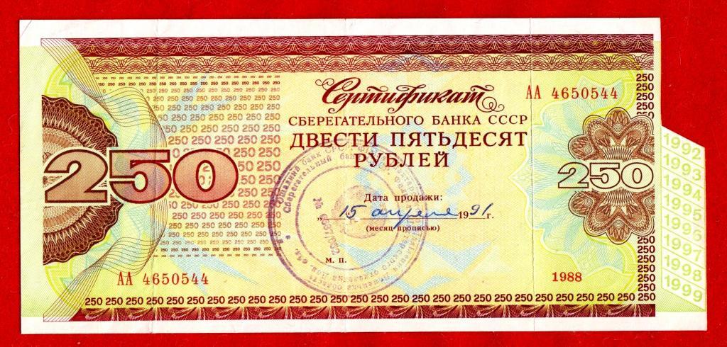 кредитование микрофинансовых перевод денег из советского банка власти искушения