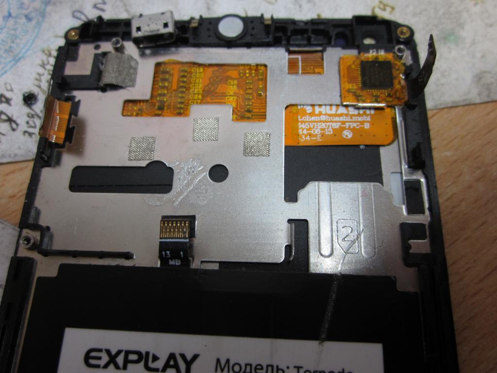 Экран+сенсор Explay Tornado телефон