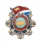 """Памятный знак """"Свободный порт Владивосток"""". ММД. Серебро, золочение, эмаль. Тираж огранич."""