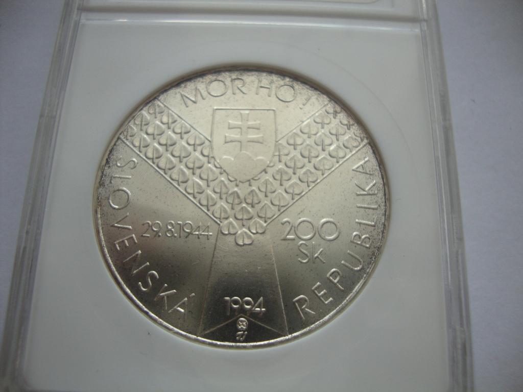 Словакия 200 крон 1994 Высадка в Нормандии День-Д СЛАБ ANACS MS68 СЕРЕБРО