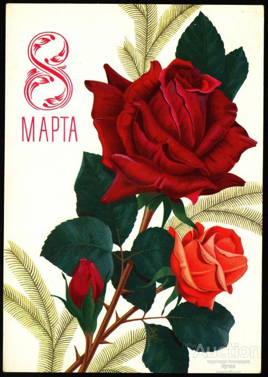 Розы открытки с 8 марта, роллами