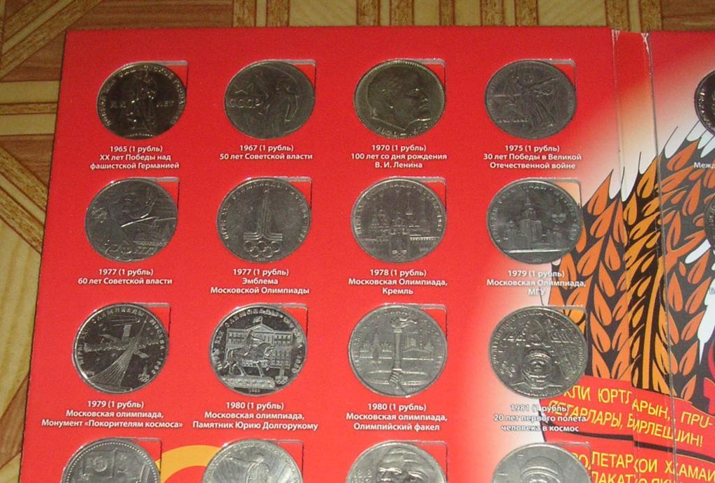 Русские монеты каталог столько стоит цены 2015 на