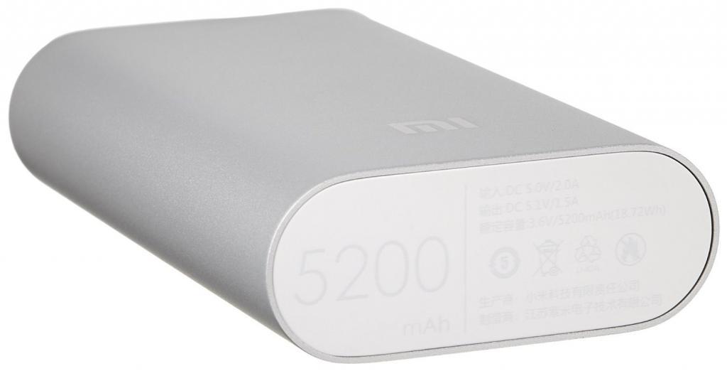 Внешний аккумулятор Power Bank 5200 mah