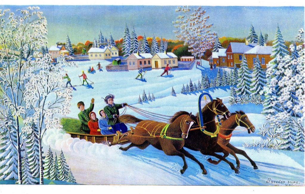 Русская тройка открытки, три волка надписью