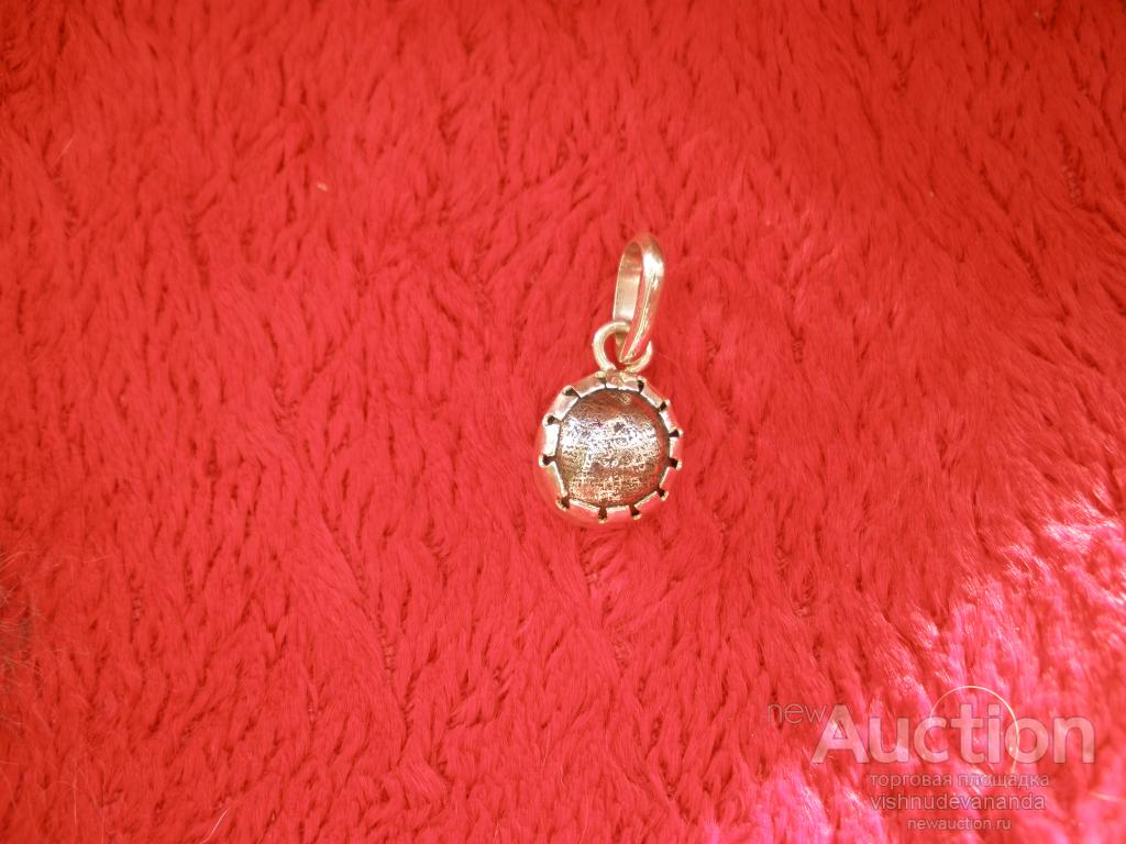 Кулон Счастья и Удачи метеорит в серебре