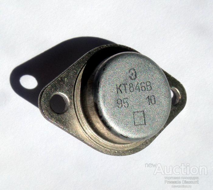 КТ846В биполярный транзистор 1995 Т.