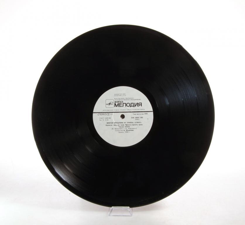 Виктор Векштейн Группа Спрут LP Мелодия EX/EX