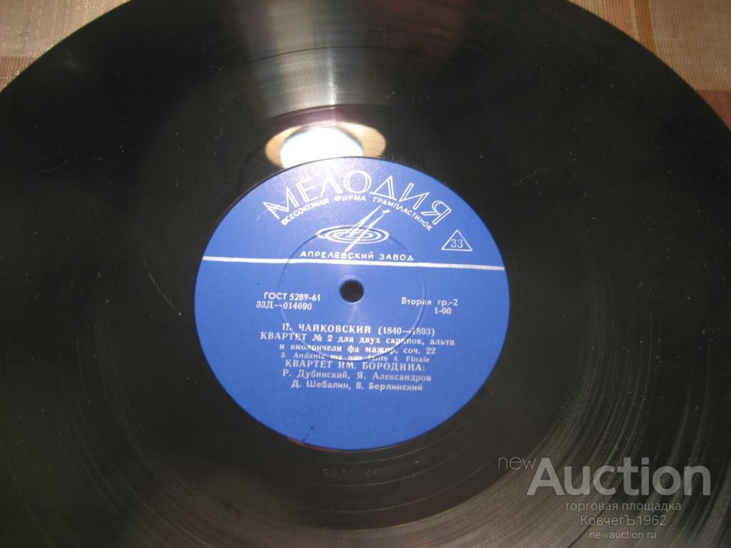 Пластинка. П.Чайковский, Квартет №1,2,3 Секстет, 5 пл, в коробке. Мелодия