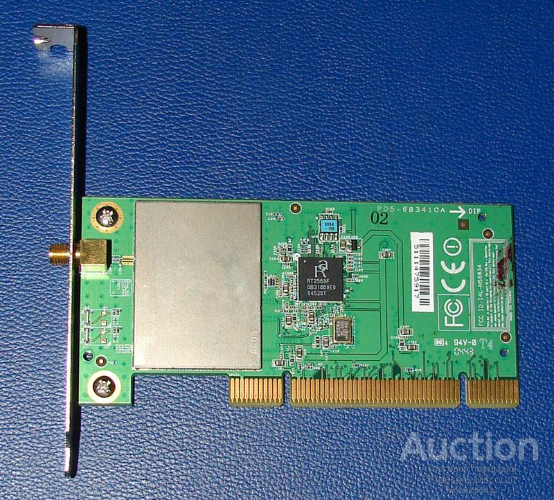 MSI PCI CARD PC54G2 TREIBER WINDOWS 7
