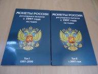 альбом для монет россии 1997 - 2018 НОВИНКА