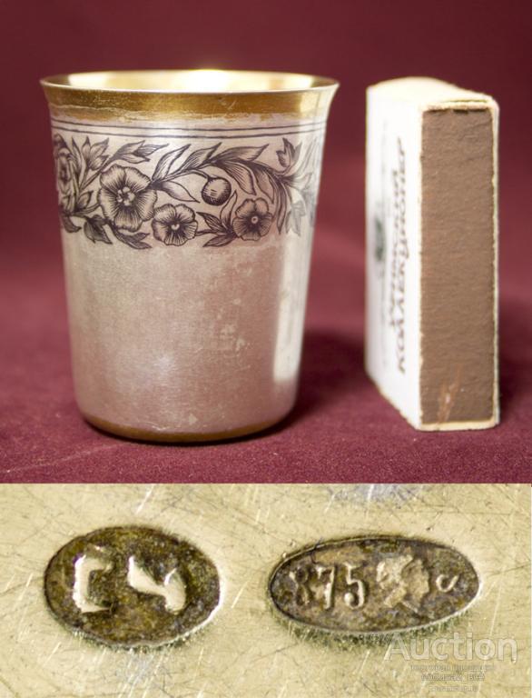 Рюмка стопка-закидушка, серебро, 875 пр, 46,1 гр, Великий Устюг, северная чернь до 1954 г