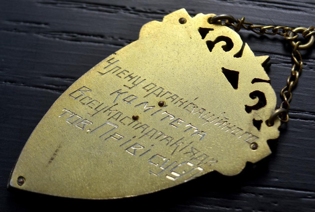 """Памятный жетон организатору """"Всеукраинского спортивного первенства"""" 1928 г. Редкость-RRR!"""