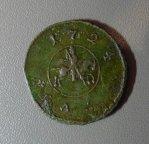 1 копейка 1724 г.