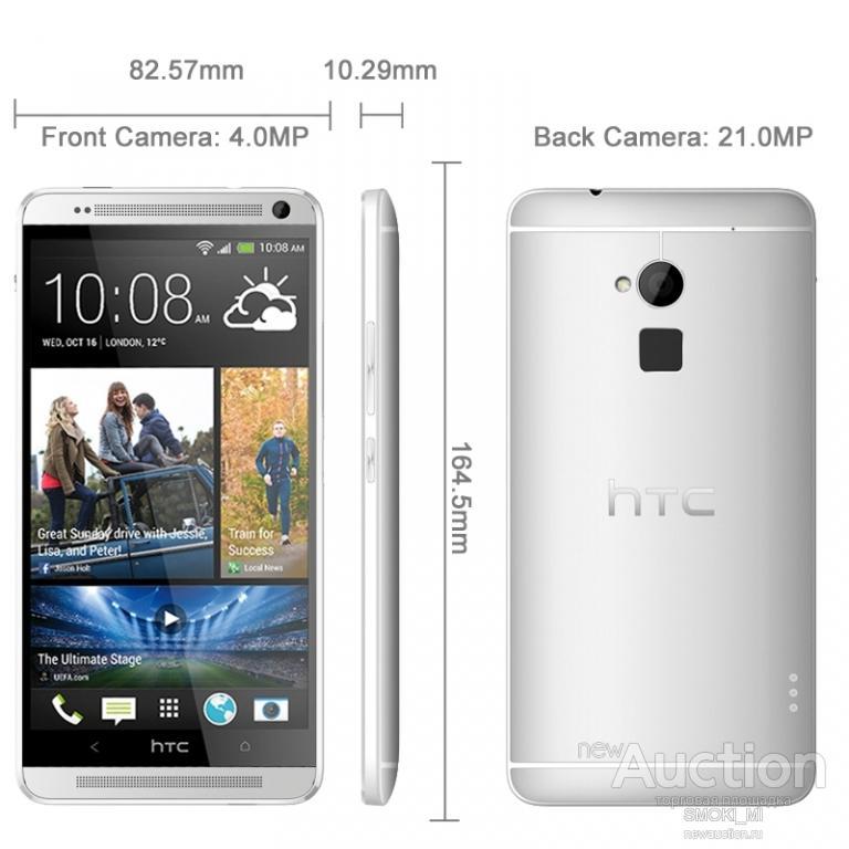 HTC ONE MAX. Quad core 32 ГБ ROM 2 ГБ ОРИГИНАЛ