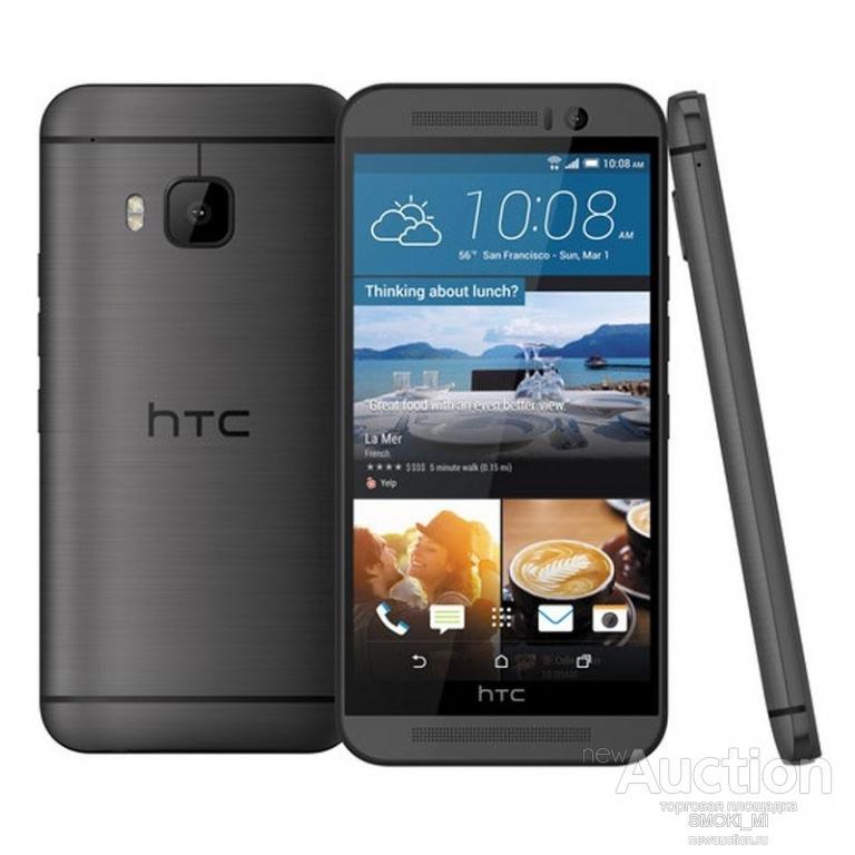 HTC ONE M9. Octa , 3 ГБ + 32 ГБ, 20MP. ОРИГИНАЛ