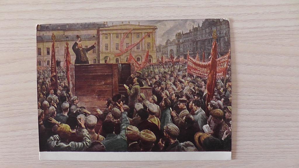 Бродский открытка из города к 51