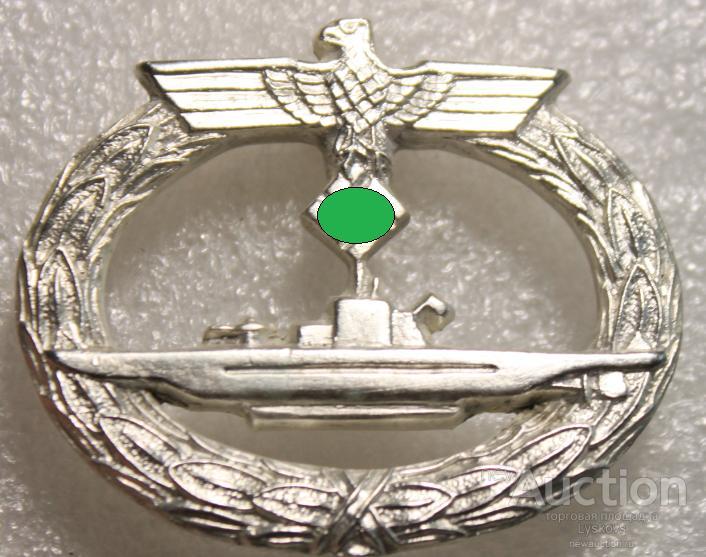 Знак член подводной лодки