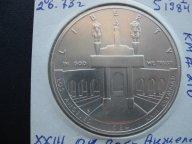 США 1 доллар 1984 Серебро XXIII ОИ в Лос-Анжелесе. Монета в холдере.