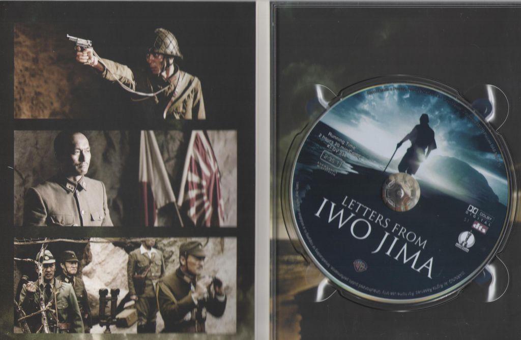 Письма с Иводзимы -DVD (К.Иствуд)